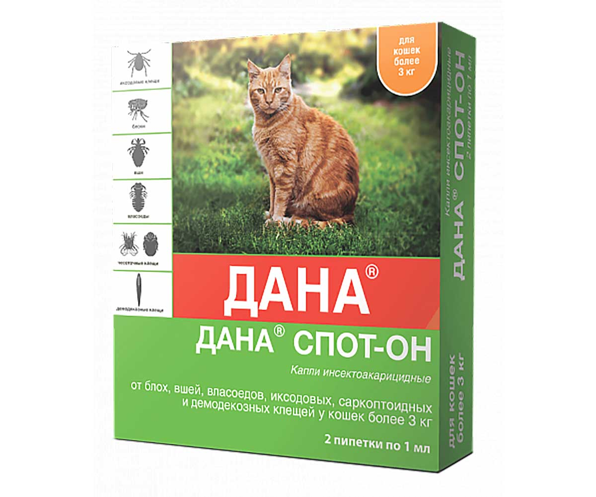 дана спот-он для кошек инструкция по применению