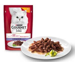 Влажный Корм Gourmet (Гурме) Mon Petit Для Кошек Ягненок 50г (1*30)