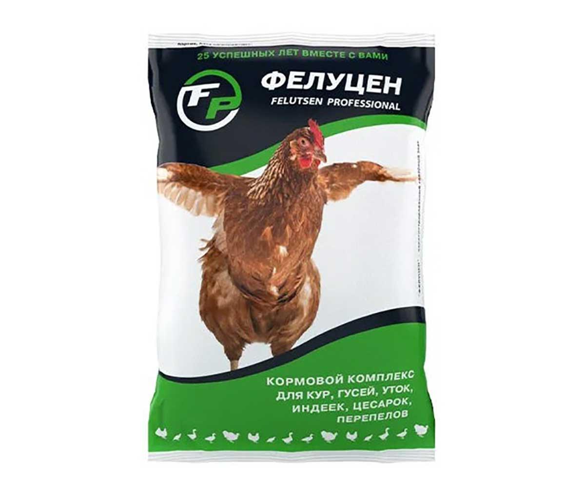 инструкция альбен таблетки от глистов для курицы