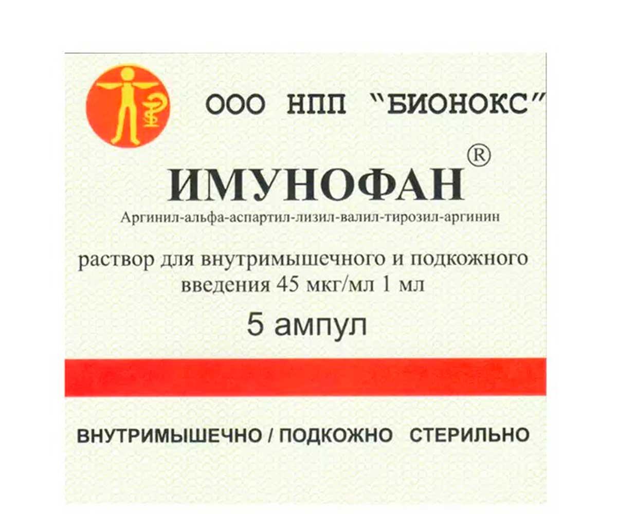 http://zooregion.ru/assets/img/31940/31940.jpg