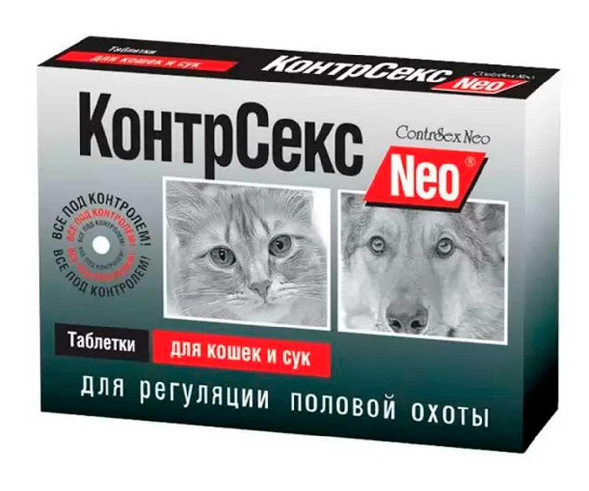 Капли контрсекс передозировка у кошек 41