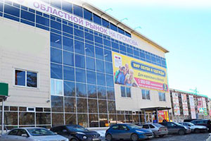 Пункт выдачи в розничном магазине Зоотрейд по адресу: г. Екатеринбург, ул. Громова, 145 (ГРВЦ ИнЭкспо)